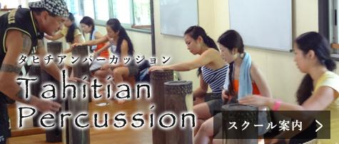 トエレスクール明石校・神戸校・大阪校
