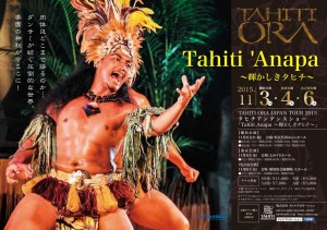 TAHITI ANAPA